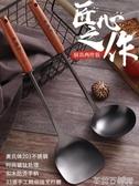 鍋鏟不銹鋼廚具家用廚房木柄單個裝小炒勺長柄大湯勺鐵勺炒菜鏟子  茱莉亞