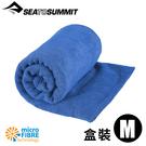 【Sea to Summit 澳洲 舒適抗菌快乾毛巾《盒裝/豔藍》】STSAABTTTEK/速乾毛巾/快乾毛巾