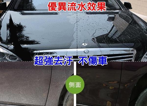 日本原裝 KYK古河 21-029 鍍膜蠟洗車精 全色車用 2L 中性 撥水效果 洗車間打蠟 濃縮洗車精 親水性
