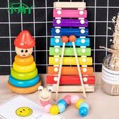 秒殺價手敲琴嬰幼兒童手敲琴木制8-10個月寶寶益智玩具0-1歲早教樂器八交換禮物