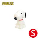【日本正版】史努比 S號 陶瓷 存錢筒 公仔 儲錢筒 小費箱 Snoopy PEANUTS - 006659