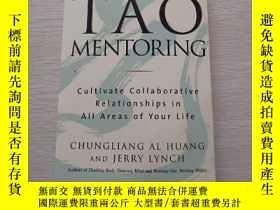 二手書博民逛書店Tao罕見Mentoring Cultivate Collabo