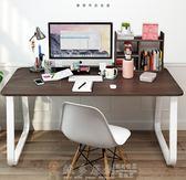 電腦桌 多益美 電腦桌台式家用 簡約經濟型 辦公桌子簡易書桌學生寫字台 DF 免運 維多