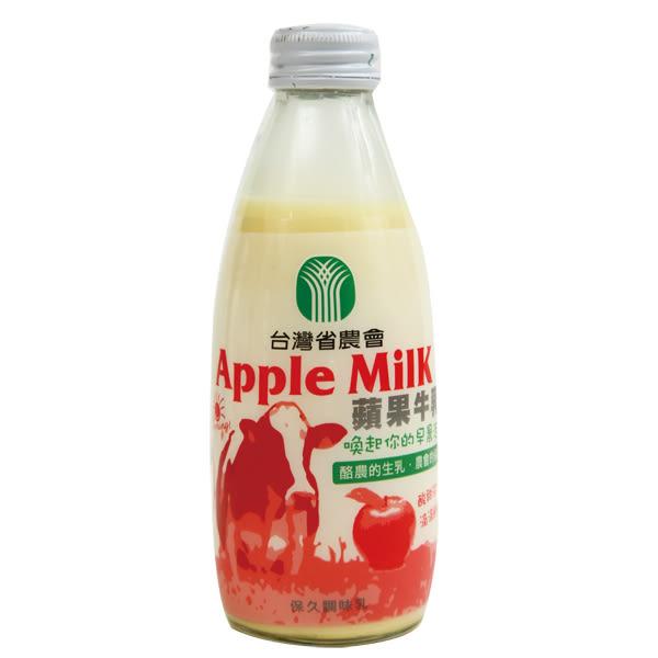台農蘋果保久乳250cc*24入