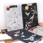 文件夾板書寫板夾本夾子豎寫字板硬板文具用品【君來佳選】