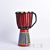 手鼓8吋打擊樂器兒童成人pvc玻璃鋼非洲鼓麗江手鼓初學者印尼手鼓LB15933【彩虹之家】