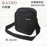 側背包 BAIHO 斜背包 小款 BHO258 黑色 直立式 男包 尼龍 防潑水 休閒包 多隔層 台灣製 桔子小妹