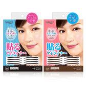 日本 Noble 零手殘炯炯有神眼線貼 40入 黑/咖 ◆86小舖 ◆