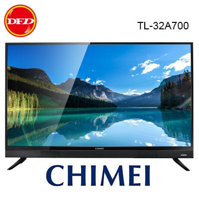 CHIMEI 奇美 TL-32A700 32吋 液晶顯示器 HD 公司貨 原場保固 送北區精緻桌裝
