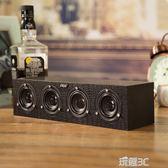 筆記本音箱迷你電腦小音響便攜台式木質低音炮USB影響 玩趣3C