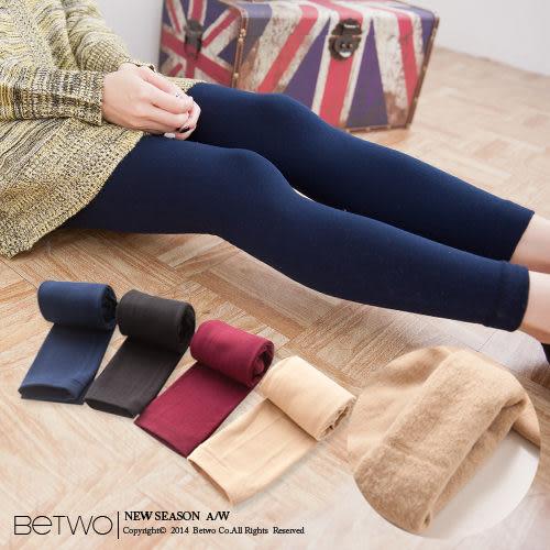 保暖激瘦多色內刷毛九分內搭褲