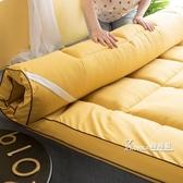 床墊軟墊折疊加厚家用床褥子大學生宿舍單人1.2米0.9寢室海綿墊被 Korea時尚記