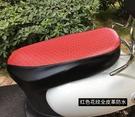 機車座墊 電動摩托車坐墊套防水防曬電瓶車皮座套踏板車座椅套通用隔熱座墊 晶彩 99免運