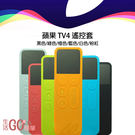 3C 【經典款】 Apple TV 4代...