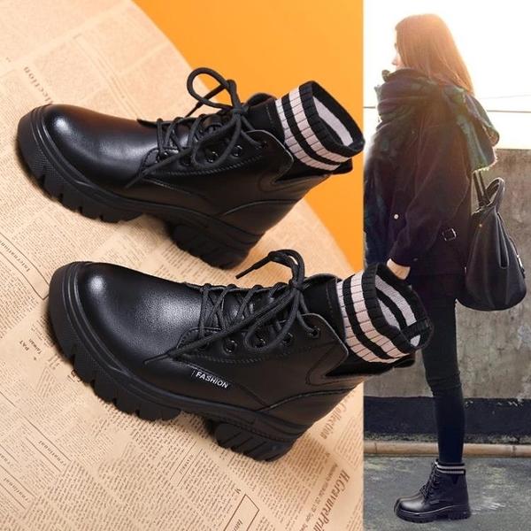 內增高馬丁靴女鞋秋季小短靴年新款百搭英倫小個子網紅瘦瘦靴「時尚彩紅屋」