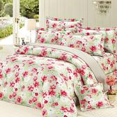 【Arnold Palmer雨傘牌】晨曦花語-台製40紗精梳純棉床包枕套單人二件組
