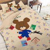 【享夢城堡】小熊學校 讀書樂系列-雙人四件式床包薄被套組(卡其)