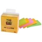 【3M】2055S 利貼 狠黏 小尺寸標籤紙系列 5本 /盒