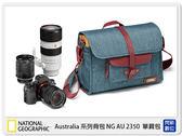 【24期0利率,免運費】National Geographic 國家地理 澳大利亞系列 NG AU 2350 小型 郵差包 (公司貨)