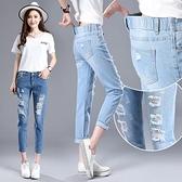 2021春夏季薄款寬鬆破洞牛仔褲 顯瘦鬆緊腰九分褲百搭哈倫垮褲女