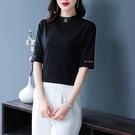 五分袖半高領春秋T恤女2021顯瘦黑色內搭修身中袖中領短袖半袖女【快速出貨】