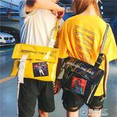側背包斜挎包男女韓版大學生斜跨原宿ins超火的包潮牌學院風情侶單肩包 電購3C