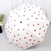 晴雨兩用小清新防曬防紫外線太陽遮陽傘
