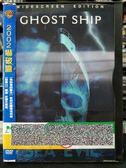 影音專賣店-U02-013-正版DVD-電影【2002嚇破膽】-(直購價) 茱莉安娜瑪格莉絲