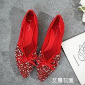 平底鞋女紅色單鞋女士婚禮新娘鞋結婚敬酒鞋紅色婚慶鞋子孕婦紅鞋『艾麗花園』