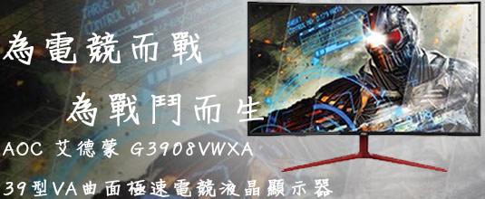 weiyi-hotbillboard-494fxf4x0535x0220_m.jpg