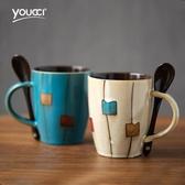馬克杯 創意鼓型陶瓷杯帶蓋帶勺 牛奶杯咖啡杯家用馬克杯水杯【全館免運】