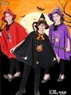 萬聖節兒童服裝女巫吸血鬼COS巫師斗篷披風男童巫婆公主裙女衣服 Korea時尚記