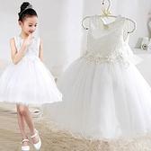 女童公主裙晚禮服蓬蓬婚紗裙走秀演出服小花童生日白色洋氣公主裙 幸福第一站