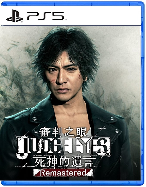 PS5 審判之眼 死神的遺言 Remastered 中文版【預購2021/4/23】