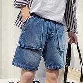 牛仔短褲五分褲男 加大碼寬鬆直筒 日繫夏季薄款 降價兩天