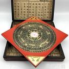 羅盤 正品羅盤純銅風水盤高精度老字號3寸5寸6寸8寸10寸專業綜合盤木盒 雙12