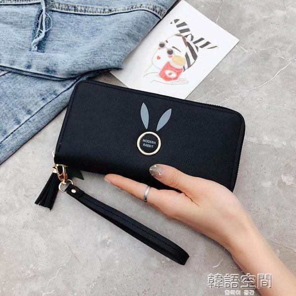 女士手拿錢包長款2019新款韓版純色大容量拉鍊零錢包女手腕手機包
