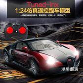 遙控玩具耐摔漂移遙控車兒童男孩電動玩具賽汽車跑車模型xw