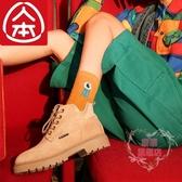 馬丁靴 人本新款潮鞋休閒靴子女短靴女春秋單靴百搭馬丁靴英倫風ins-樂購旗艦店