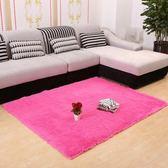 加厚毛絨地毯客廳茶幾公主房間地毯臥室滿鋪家用可手洗粉色床邊毯
