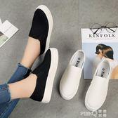 春季平底休閒帆布鞋女百搭小白鞋厚底懶人鞋一腳蹬韓版學生樂福鞋   (PINKQ)