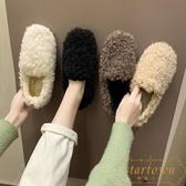 豆豆鞋女韓版加絨棉鞋女鞋秋冬季外穿毛毛鞋【繁星小鎮】