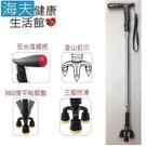 【海夫健康生活館】專利自調整防滑杖頭 全方位安全手杖 (銀色)