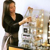 玻璃化妝品收納盒透明非亞克力桌面口紅刷整理防塵抽屜梳妝臺護膚igo 優家小鋪