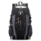 簡約戶外登山包男女雙肩包運動書包休閒旅行旅遊背包【快速出貨】