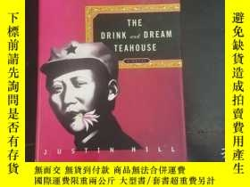 二手書博民逛書店THE罕見DRINK and DREAM TEAHOUSEY27