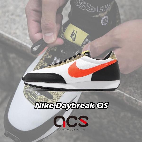 【四折特賣】Nike 休閒鞋 Wmns Daybreak QS 黑 白 女鞋 運動鞋 【ACS】 CQ7620-001