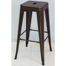 吧檯椅 CV-772-5 咖啡色T1全鋼吧台椅【大眾家居舘】