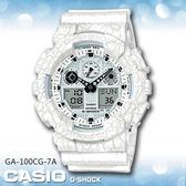 CASIO手錶專賣店  CASIO G-Shock GA-100CG-7A DR 耐衝擊構造、防水200M、抗磁