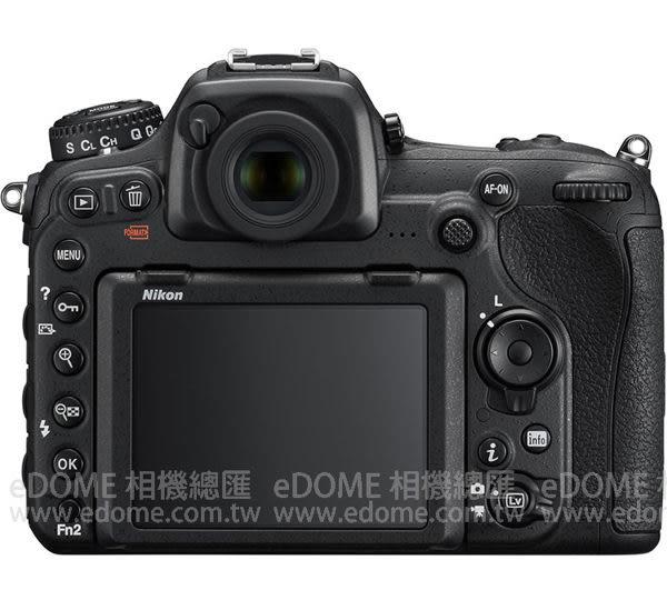 NIKON D500 KIT 附 16-80mm VR 贈一萬元郵政禮券 (24期0利率 免運 國祥公司貨) 數位單眼相機 支援4K WIFI